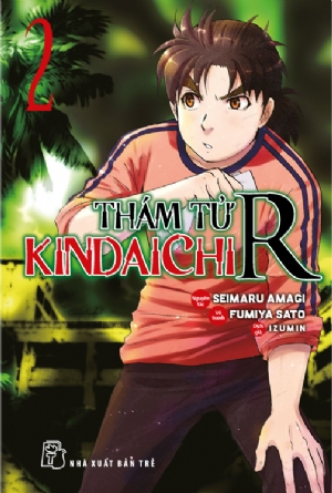 Kindaichi Shounen no Jikenbo R 02