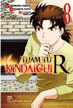 Kindaichi Shounen no Jikenbo R 08