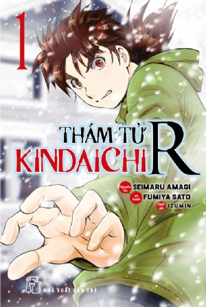 Kindaichi Shounen no Jikenbo R 01
