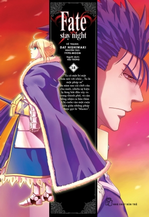 FATE STAY NIGHT - TẬP 18