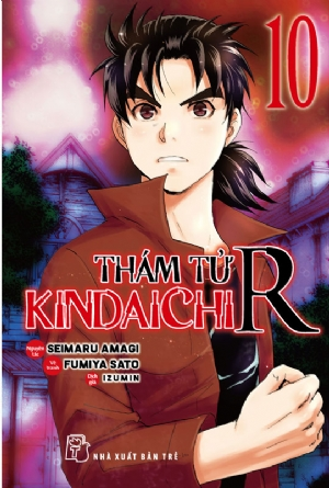 Kindaichi Shounen no Jikenbo R 10