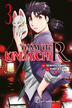 Kindaichi Shounen no Jikenbo R 03