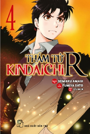 Kindaichi Shounen no Jikenbo R 04